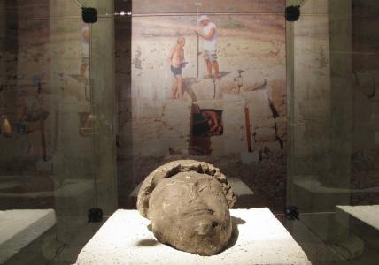 Rzeźba - kamienna głowa