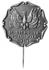 Odznaka w rocznicę powstania NKN <i>16 sierpnia 1914–1915</i>, 1916, MBB/H/3563